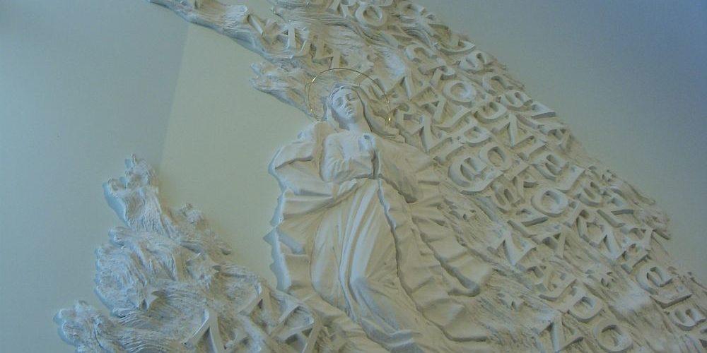 Bas-relief de l'Eglise de Grablin